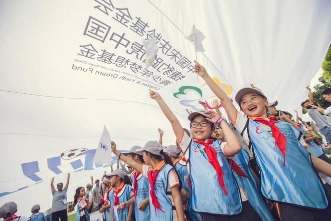 11-中国青少年梦想基金长期关注中国青少年的成长
