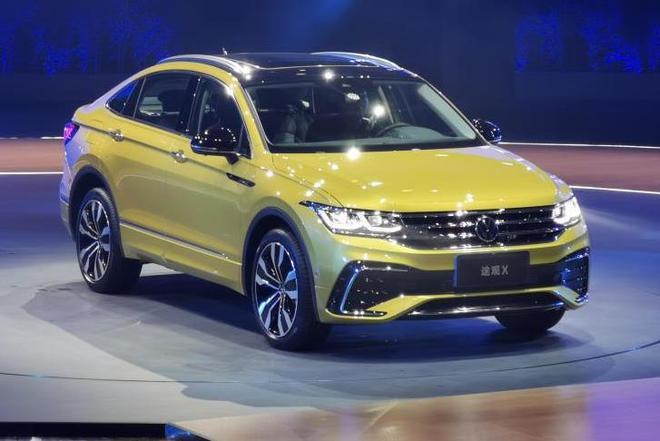 2020北京车展:上汽大众途观X预售价24.60-30.60万元