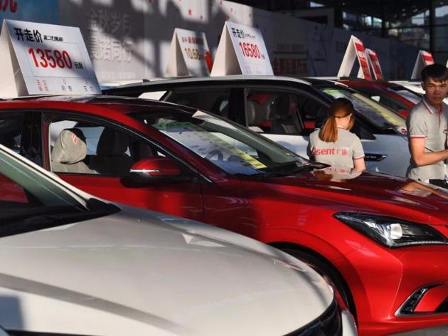 增收不增利 近四成汽车经销商净利润亏损