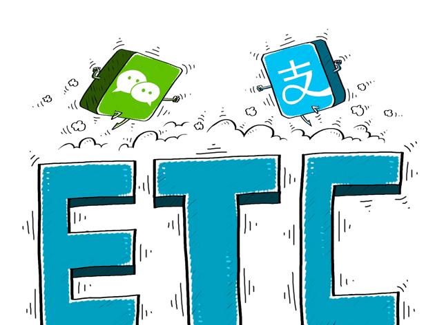 免费ETC刷屏!ETC与车牌识别,谁动了谁的奶酪?