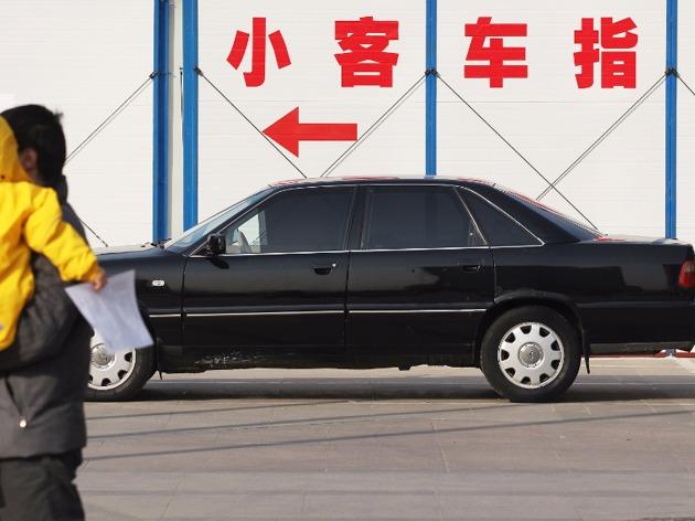北京市民热盼摇号政策调整 以家庭为单位摇号呼声最高