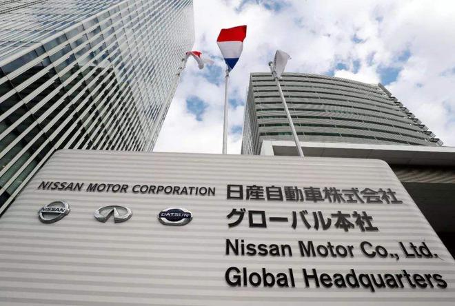 日产汽车公布2018财年业绩 全球裁员4800人启动重组