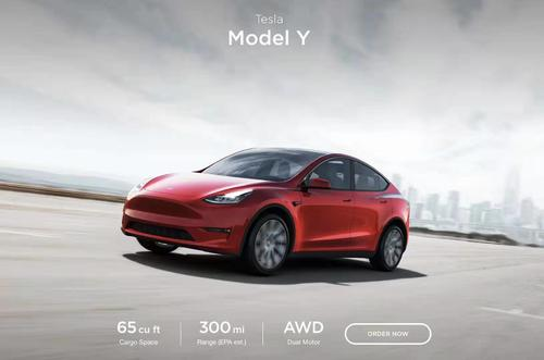热浪|特斯拉Model Y长续航版降价3000美元