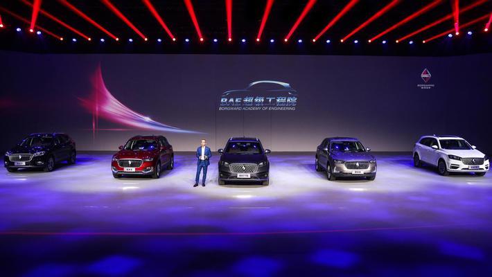 补贴后售价28.5万起 宝沃BXi7新车上市