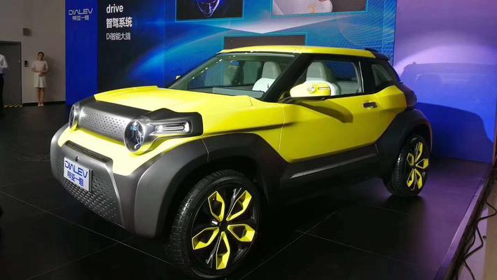 核心技术发布 帝亚一维能否成为中国的MINI?
