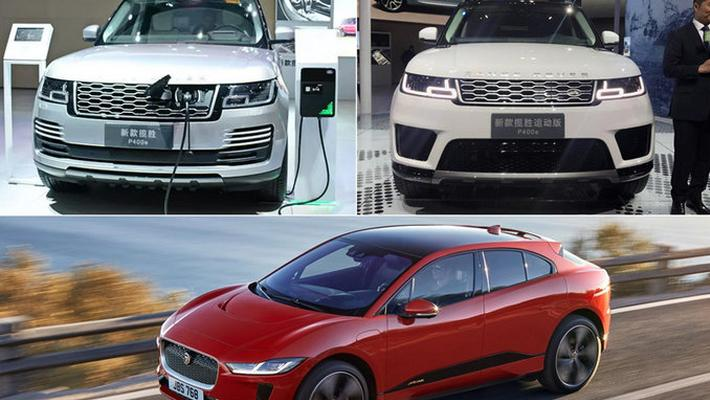 捷豹路虎将在华国产纯电动车 竞争奔驰EQ系列