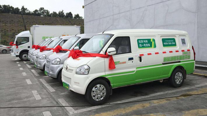 深圳开始向电动物流车发放运营补贴