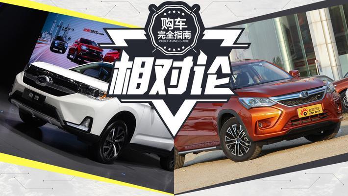 上海/广州送牌照 两款插电式混动SUV对比