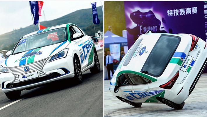 长安最新产品规划曝光 逸动EV460年底上市