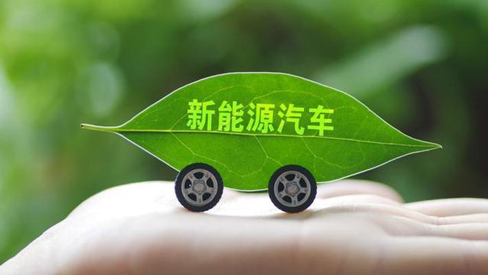 北京新能源汽车指标申请数逼近36万 2025年才能排到