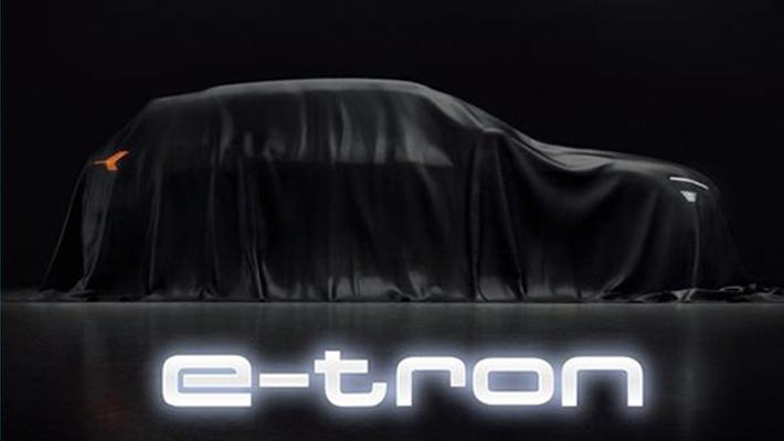 奥迪纯电SUV将国产 最大续航或超500km