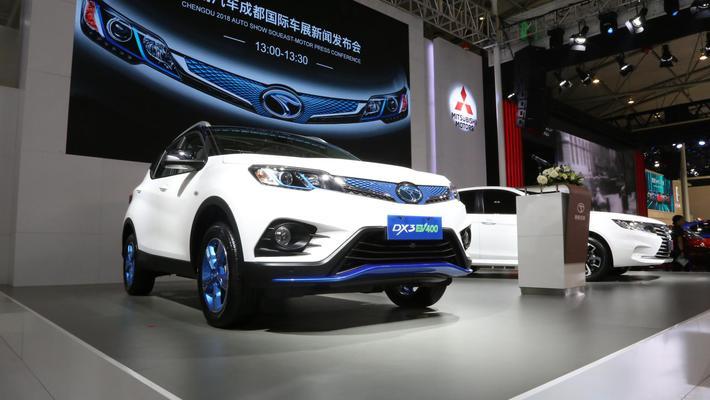 2018成都车展 东南DX3 EV400正式上市