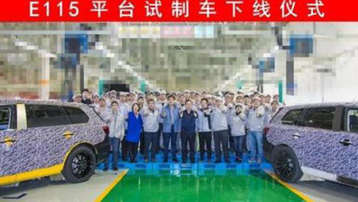红旗全新FME平台首款车型E115试制车正式下线