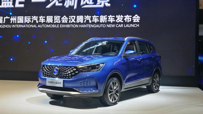 2018广州车展:汉腾X5 EV正式上市
