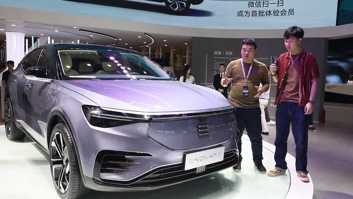 """2018广州车展:新能源谁更""""来电"""""""