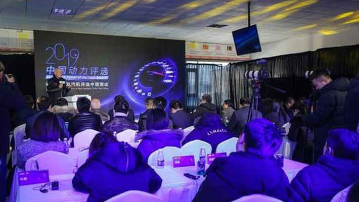 2019中国动力评选暨世界年度发动机评选成功举办