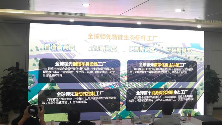 智能生态工厂即将竣工 古惠南:广汽新能源三到五年引领行业