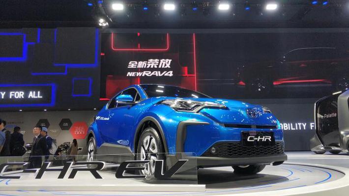 一汽丰田C-HR纯电动版亮相上海车展