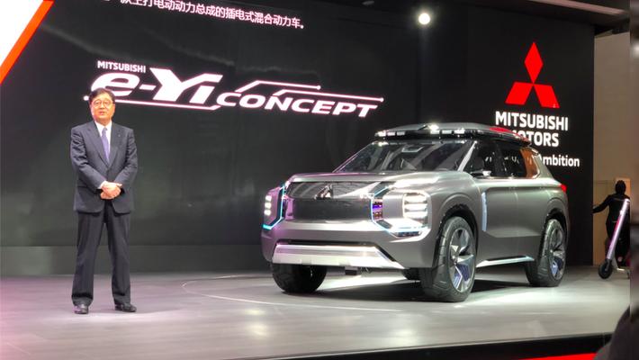 2019上海车展:三菱e-Yi概念车正式发布