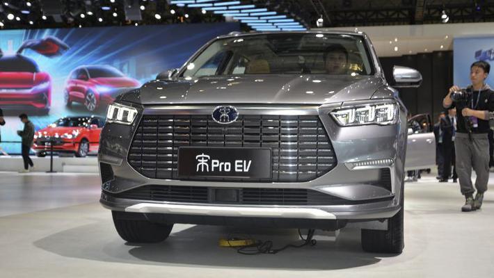 比亚迪宋Pro EV参数曝光 综合续航502km年内上市