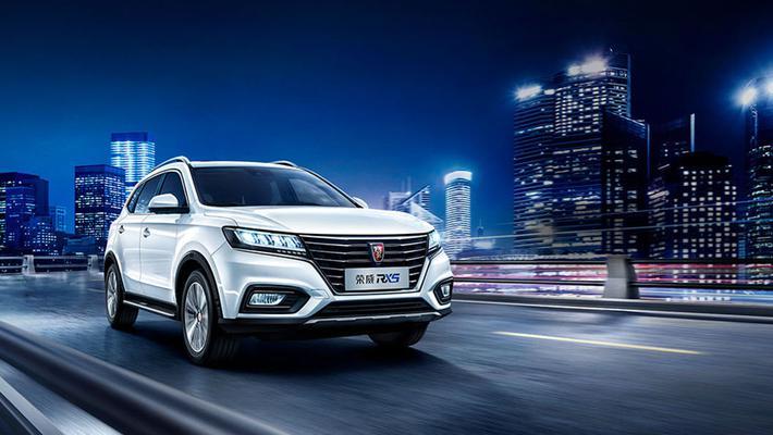 荣威:在售车型国五为主 RX5优惠2万元