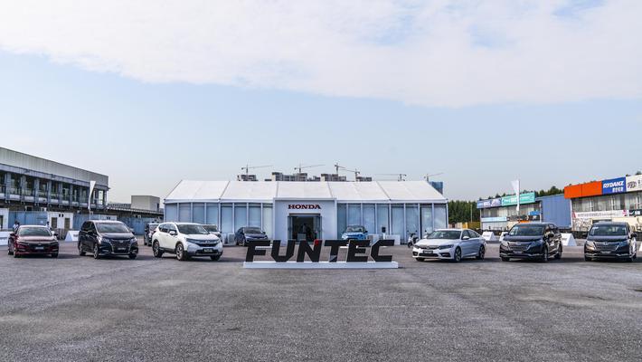 本田SPORT HYBRID e+系统明年引入中国