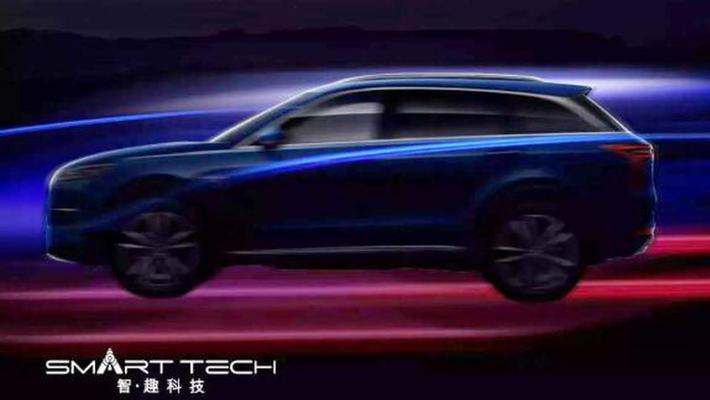 2020年量产 启辰全新SUV将亮相广州车展
