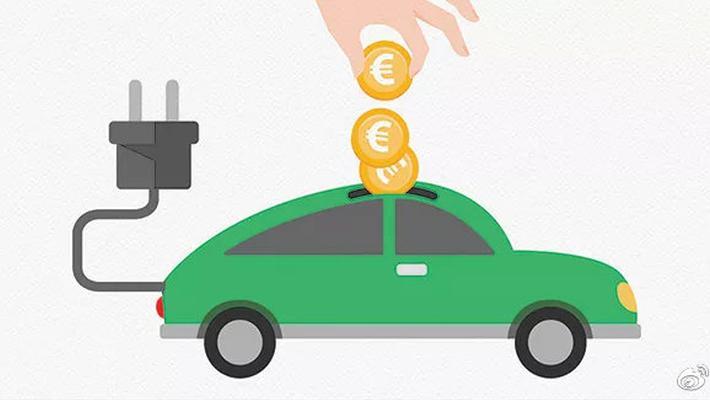 优胜劣汰即将加速,2020年新能源补贴将取消!
