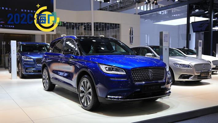 2020海口新能源车展:林肯冒险家解析