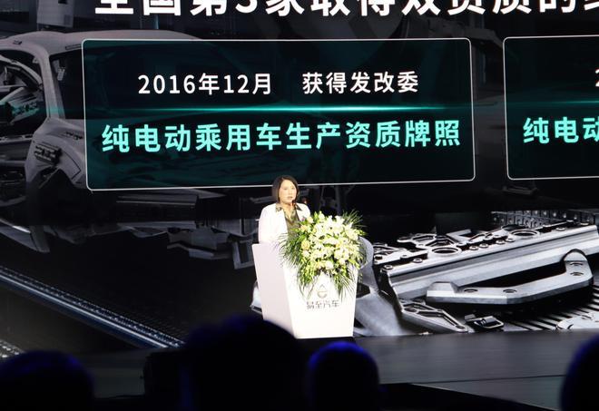 江铃汽车集团有限公司董事 刘年风致辞