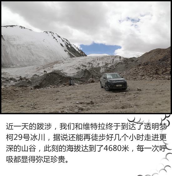 维特拉的敦煌之旅 探寻石窟和冰川的秘密