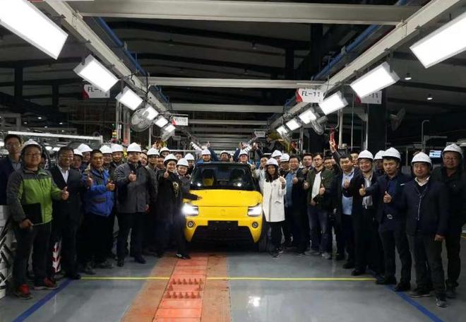 第一辆电动车迈迈在赛麟第二工厂下线