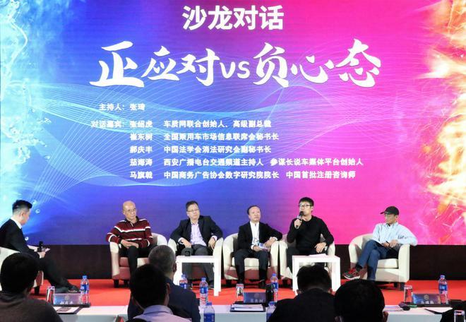 郝庆丰(左二)崔东树(左三)张炤虎(右三)茄海涛(右二)马旗戟(右一)