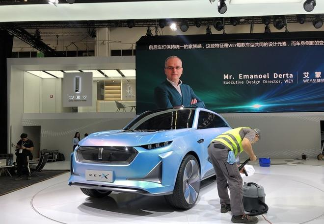 2019法兰克福车展探馆 WEY-X概念车实车曝光