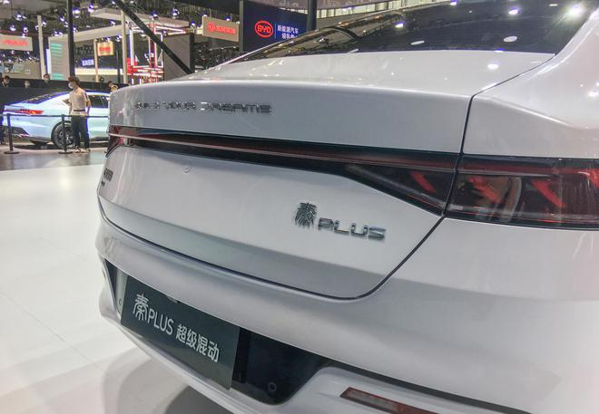 2020广州车展:比亚迪秦PLUS正式亮相