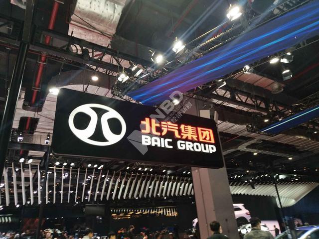 北汽高层否认北汽增持戴姆勒股份 传戴姆勒欲提升北京奔驰股权至75%