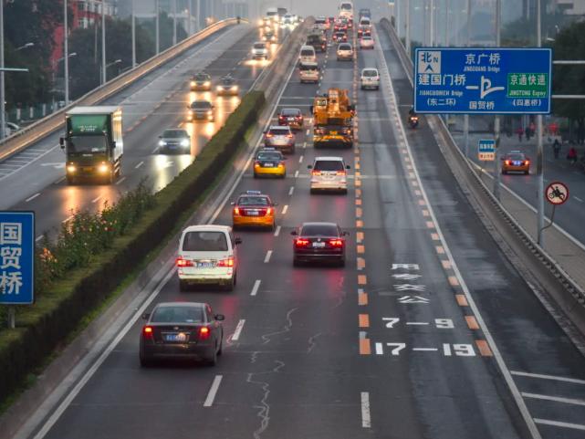 北京市交管局:2020年北京春节期间车辆不限行 周末工作日也不限