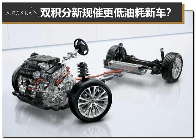 """新能源势不可挡,工信部""""双积分""""新规却催更低油耗新车?"""