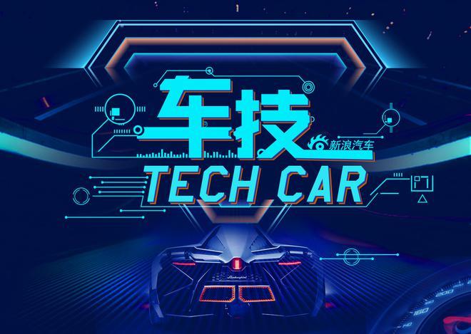 车技|福特2019年初在华盛顿特区测试自动驾驶汽车