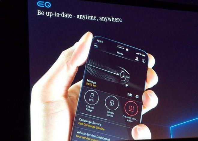 手机app对车辆进行基本操作
