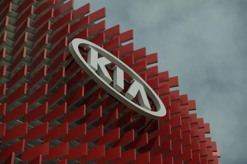 起亚考虑在华停产部分车型 工厂向电动化转型