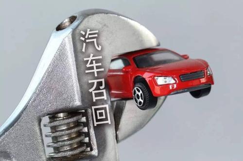 车圈儿大事件|今年新能源汽车产量或超150万辆