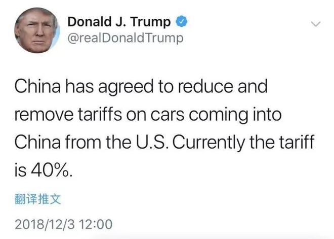 中美决定停止升级关税等限制 汽车品牌影响盘点