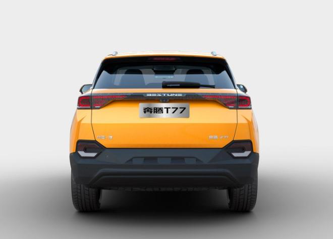 奔腾T77 10月17日开启预售 11月下旬正式上市