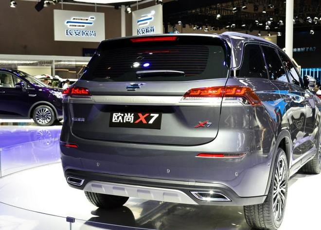 将推多种动力版本 欧尚X7将于11月上市