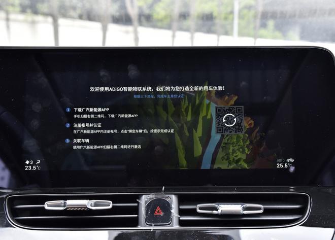 热门性价比之选 四款紧凑型纯电动SUV导购-第6张图片-汽车笔记网