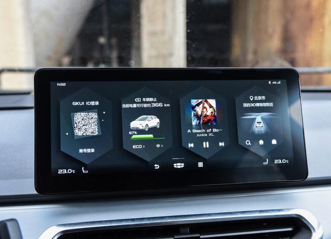 热门性价比之选 四款紧凑型纯电动SUV导购-第15张图片-汽车笔记网