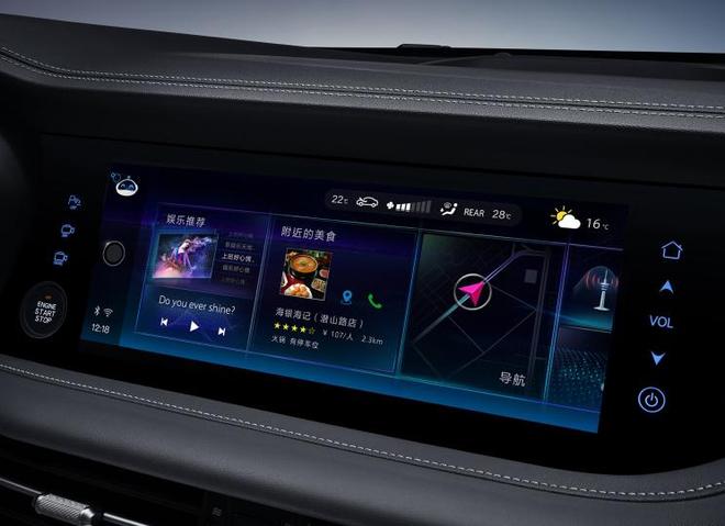 新款�L安CS95官�D�l布 �Q�b12.3英寸中控液晶屏 汽�殿堂