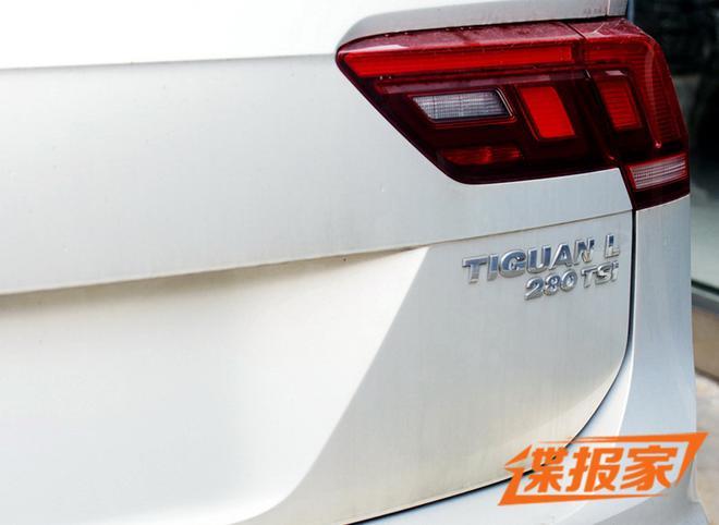 搭载1.4TSI发动机 途观L全新车型实车曝光