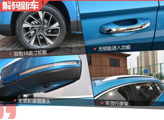高性价比合资品牌中型SUV 一汽-大众 捷达VS7新车前瞻